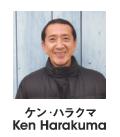 ken_yj