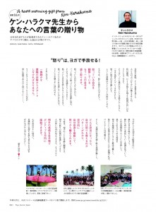 YJ_36_P081_ken_5