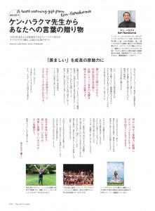 YJ_37_P093_ken