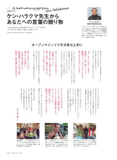 YJ_41_P083_ken-fin_s