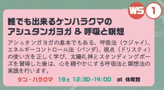 スクリーンショット 2015-08-14 11.31.41