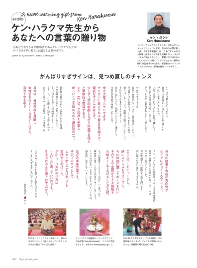 YJ_42_P087_ken-fin_s