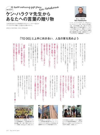 YJ_43_P125_ken-fin_s