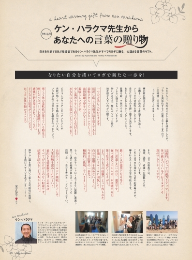 YJ_45_P109_ken_fin_s