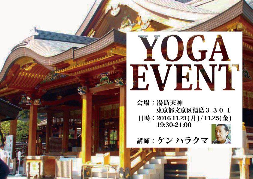 1030_yogaevent-3-e1478425522789