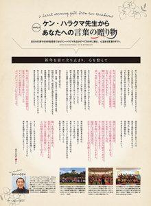 yj_50_p109_ken_s